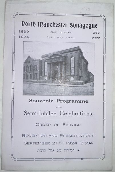 Souvenir Programme of the Semi-Jubilee Celebrations