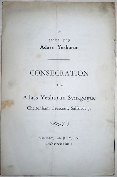 Consecration of the Adass Yeshurun Synagogue