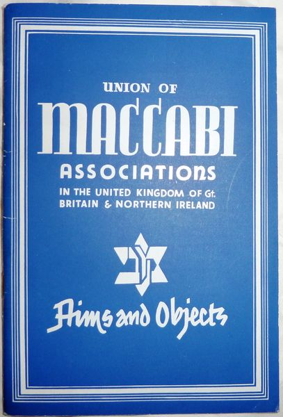 Union of Maccabi Associations in the United Kingdom of Great Britain and Norther Ireland - Aims and Objects
