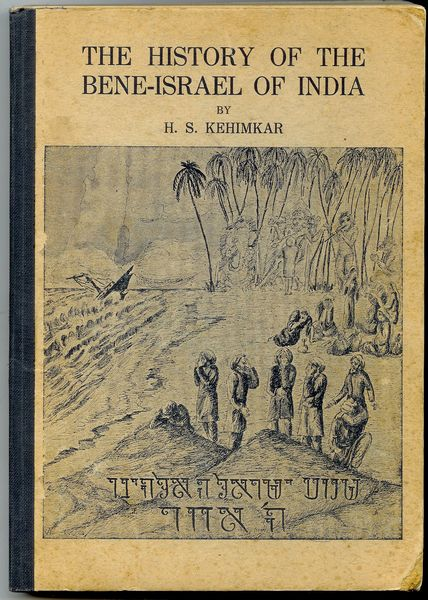 The History of the Bene-Israel of India