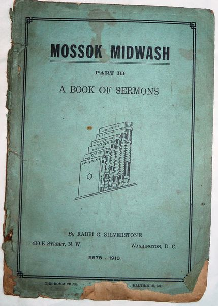 Mossok Midwash (Sweeter than Honey) Part iii,  A Book of Sermons